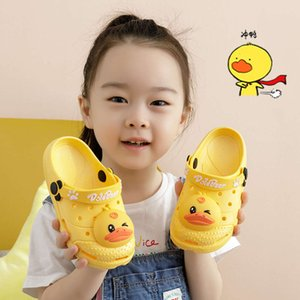 Summer cute cartoon animal duck rabbit beach Baotou sho elastic plastic head baby children's sandals