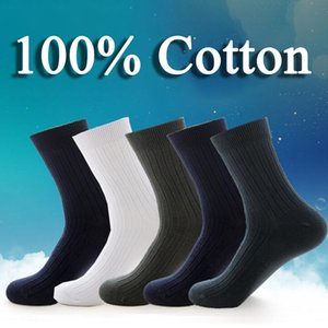 100% Cotton Men's Socks Business Stripe High Crew Socks Breathable Deodorant Man Sox Autumn Winter Hosiery