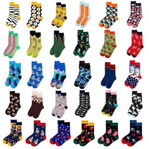 Special socks men's hip hop trendy street style autumn and winter medium tube cotton skateboard