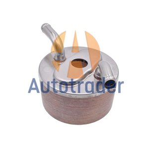 High Quality Engine Oil Cooler Assy Radiator For MITSUBISHI PAJERO MONTERO SPORT L200 TRITON STRADA Colt 1240A053