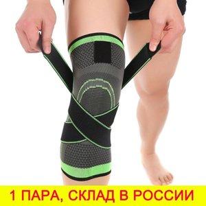 Elbow & Knee Pads 1 Pair Support Protector Kneepad Kneecap Pressurized Elastic Brace Belt For Running Basketball Volleyball Joelhei