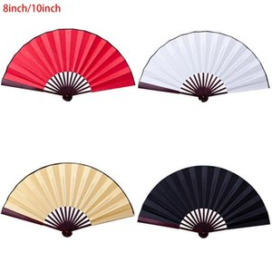 Party Favor 8 Inch 10 Inch Silk Cloth Blank Chinese Folding Fan Wooden Bamboo Antiquity For Calligraphy Painting Gifts Guest