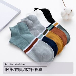 men's and womens Clothingshallow mouth invisible short tube low top cotton Socks spring and summer new double needle men's boat