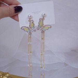 Ins Romantic Delicate Jewelry Pearl Butterfly Stud Earrings For Women 14k Real Gold Long Tassel
