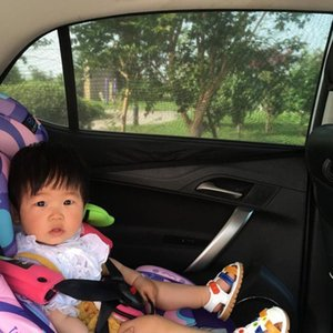 Car Sunshade Side Window Curtain Lightweight Cover High Quality Sun Shade Protector Uv Shield