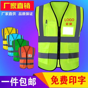 Reflective Construction of fluorescent environmental sanitation mesh workers printing driving safety vest coat