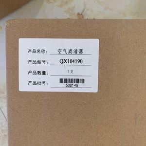2pcs lot QX104190 air filter element AF for GD compressor