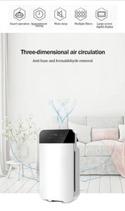 Air Purifiers 220V Purifier HEPA Filter Negative Ion Cleaner Remove Formaldehyde PM2.5 Smoke Dust Automatic Monitors Remote Control EU