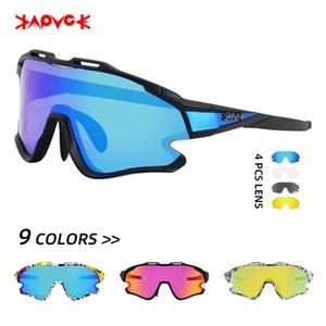 Солнцезащитные очки велосипедные очки для мужчин, так и для женщин
