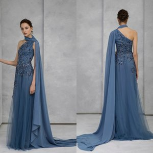 Tony Ward 2020 Evening Dresses Halter A Line Tulle Sequined Fairy Prom Dress Designer Sweep Train Custom Made Robes De Soirée