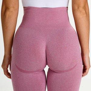 Pantalon de yoga Sport Femmes Fitness Push Up Taille haute Squat Squat Soignant Entraînement Vêtements de sport Collants de gymnastique Brocroguning