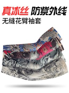 Men's and women's summer sun protection sleeve seamless flower arm tattoo ice sleeve outdoor fishing cycling sleeve