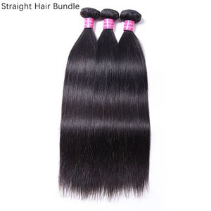 Virgin Human Hair Silky Straight Remy Brazilian Human Hair Bundles Natural Color 4 Bundles Straight Hair Extensions
