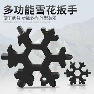 Multifunctional Snowflake Wrench Portable Household Combination Tool Octagonal 19 in One Multipurpose EJTF813