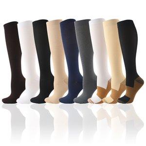 Sports pressure elastic copper ion compression socks stockings