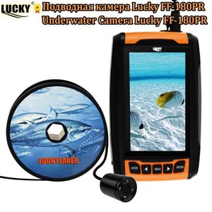 Underwater Camera LUCKY FF-180PR Fish Locator Finder 120° Wide Angle 20M Cable Length 4 IR LED 4.3