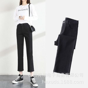 jean Black straight jeans women's spring and autumn high waist slim 2021 small nine point versatile pipe pants