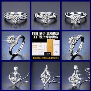 ROD Live-Sendung S925 Pure SIER SIX SIX CLAW Simulation Hoher Carbon Diamant Benutzerdefinierte Hochzeit Mossan-Steinring