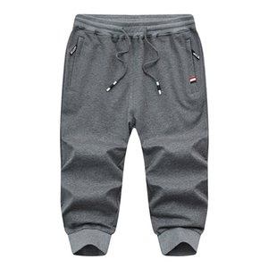 2021Men&#39s Knitted Sports Pants Cotton Leisure Athletic Seven-cent Pants 3 4 Cropped Trousers Running Men Fitness Sweatpants