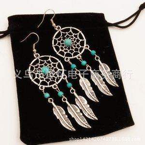 Earrings Personalized Leaf Feather Bohemian Tassel Nelace Earring Set
