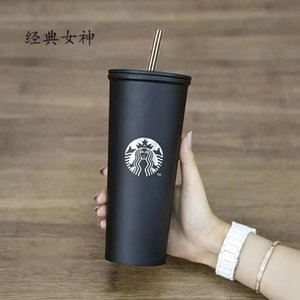 Starbucks Frosted Stainless Steel Car Mugs Casual Coffee Straw Cup Large Capacity