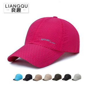 capCool solid color perforated baseball summer elastic cloth breathable mesh cap men's sun proof quick drying hat