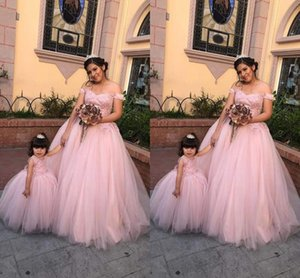Pink Quinceanera Dresses Off the Shoulder Beaded Lace Applique Floor Length Tulle Plus Size Sweet 15 16 Prom Party Ball Gown vestido