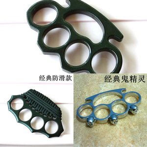 Glass Fiber Tiger Finger Fist Clasp Four Legal Vehicle Self Defense Weapon Hand Brace Ring Fighting Supplies K6AG728