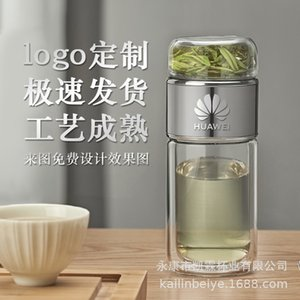 Kailin Tea Separation Cup Double Layer Glass Portable Creative High Grade Water
