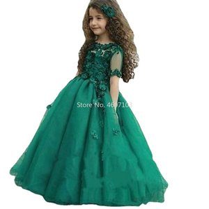Girl's Dresses Princess Green Flower Girl DressPageant Gowns Sheer Short Sleeves Ball Gown Kid Formal Clothes For Wedding Customize