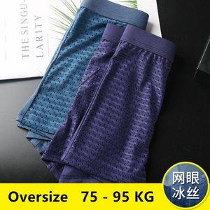 Oversize 3XL-5XL Boxer Shorts For Men Cotton Underwear Mens Modal Briefs Boxers Man Underpants Boxershorts 4pcs set C034