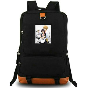 Maid backpack Ayuzawa Misaki daypack Usui Takumi schoolbag Cartoon rucksack Sport school bag Outdoor day pack