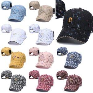 2021 Fashion Snapback Baseball Multi-Colored Cap New Bone Adjustable Snapbacks Sports ball Caps Men Free Drop Shipping Mixed Order DDD01