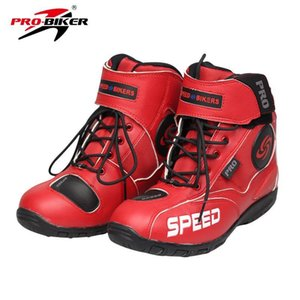 Riding Cube Motorcycle Shoes Men's Four Seasons Short Cross Country Boots Fall Proof and Anti Slip Knights Supplies