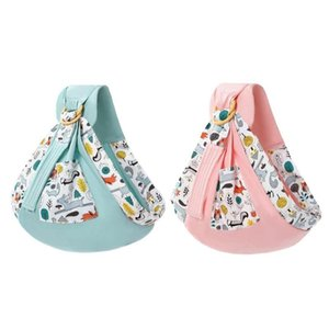 Carriers, Slings & Backpacks Baby Carrier Wrap Born Sling Breastfeeding Cover Shading Bags Infant Nursing Mesh Fabric