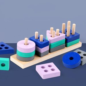 Montessori Toy Wooden Building Blocks Early Learning Educational Color Shape Match Kids Puzzle Toys For Children Boys Girls