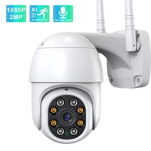 Home Security Camera Outdoor Wifi IP 1080P Night Vision With Motion Detection Two Way Audio 2MP Video Surveillance Cameras