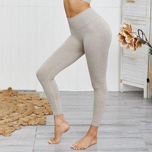Lantech Yoga Sports Sports Leggings Pantalons Sportswear Stretchy Fitness Gym Leggings Courir sans soudure Gym Tummy Control Femmes Yoga PantsSocence Jersey