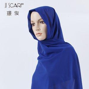 2021 New Pure Color Silk Pearl Chiffon Bubble Headband, Women's Scarf, Shawl and Cap