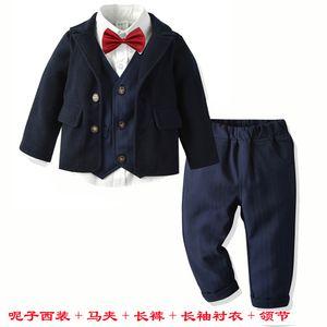 2021 new boy baby suit jar shirt pants collar five-piece large children's banquet dress