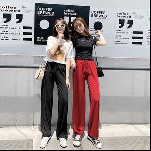 Women Capri Wide Leg Pants Silky Loose Pant For High Waist Straight Trousers Casual Streetwear Elegant Fashion Long