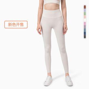 2020 new anti curling Lulu Yoga women's T-line High Waist Sports slim running peach hip Pants2C1I