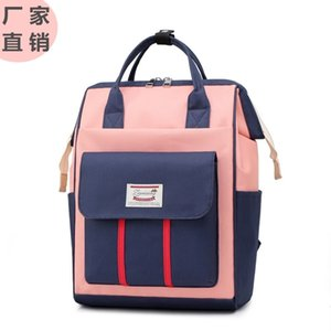 New waterproof multi-function mother fashion mummy baby bottle backpack diaper bag D7F0