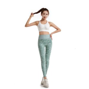 Lulu same nude yoga pants women's high waist belly lifting and hip lifting sports women's fitness pants running peach pants