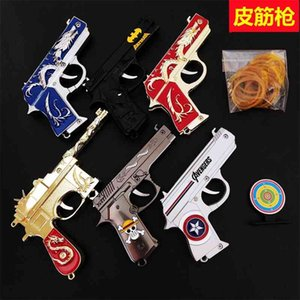 Rubber gun continuous fire large version metal rubber band pistol launcher children's toy hand grab boy