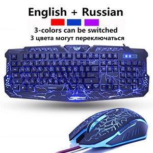 Purple Blue Red LED Breathing Backlight Pro Gaming Keyboard Mouse Combos USB Wired Full Key Professional