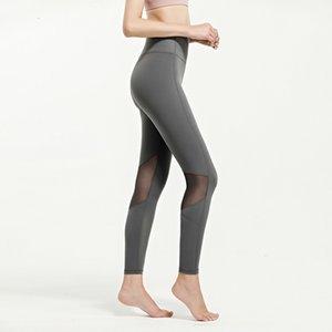 Lulus naked feeling quick drying peach breech Women's Leggings dance training Yoga Pants elastic sports fitness Capris