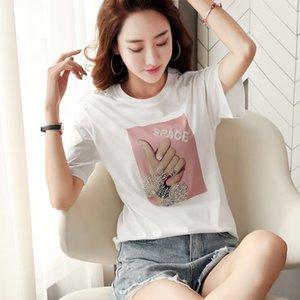 Careful Machine T-shirt Female 2021 Summer New Heavy Industry Nail Bead Korean Clothing Women's Net Red 5123