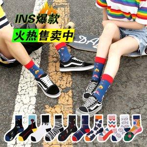 sock hosierys autumn long tube men's pure cotton creative Korean couple fashion