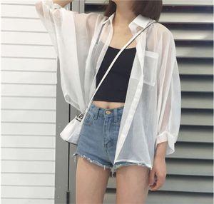 t Shirts Autumn Sunscreen Women's Soft Coat Korean Versatile Cardigan Thin Loose Air Conditioning Fashion